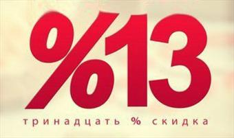http://rubtsova.ucoz.com/_bl/0/24486253.jpg